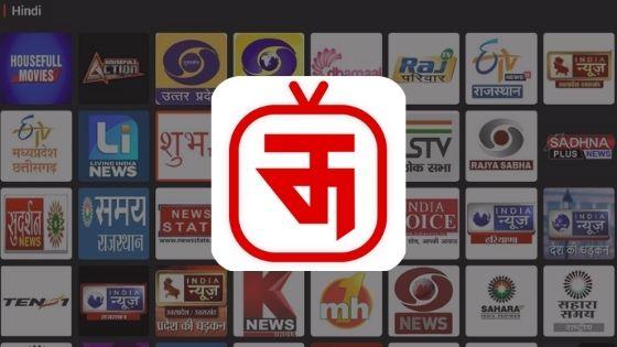 Latest Version Thop TV APK (Live Cricket) Download for android and IOS Thop TV Live apk Download
